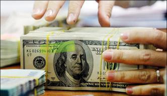 Foreign Exchange Reserves Were 21 Billion 82 Million