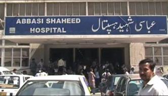 Hospital Connections Were Cut Off Gas
