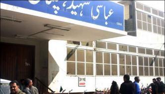 Karachi Abbasi Shaheed Hospitals Gas Restore