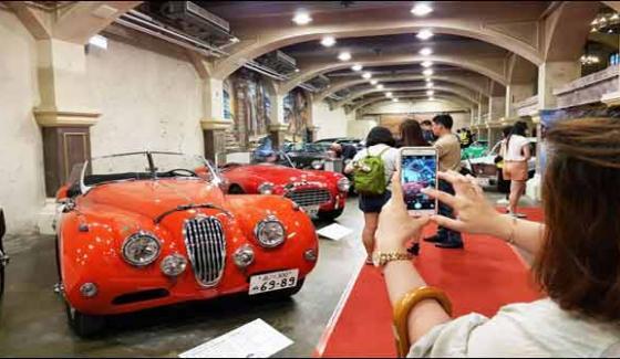 Vintage Vehicle Exhibition In Japan