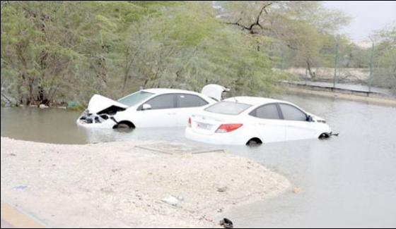 Bahrain Iran And Other Gulf Countries Facing Heavy Downpour Areas Submerged