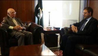Afghan Taliban List Given To Pakistan Ambassador To Afghanistan