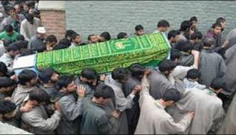 Occupied Kashmir One More Victim Of Pallet Gun Young Man Killed