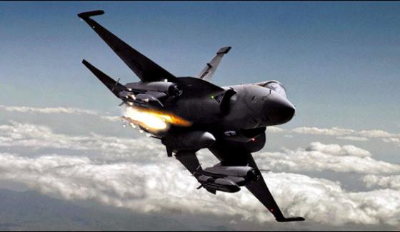 Paf Kills Terrorist In Khyber Agency