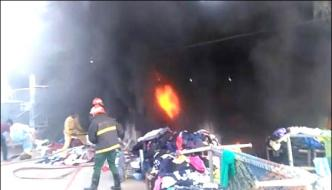 Fire Engulf 10 Shops In Multan