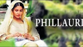 Bollywood Movie Pelhoris New Songs Video Released