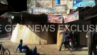 Faisalabad Clash Between Two Groups 10 Injured
