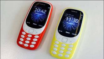 Once Again Nokia 3310 For Sale In The Market