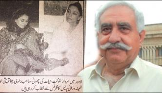 Irfan Ullah Marwat Ppp Joining Dispute