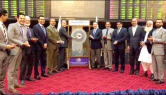 Pakistan Stock Exchange First Listing In 2017