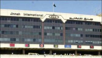 Smuggling Attempt To Saudia Arabia