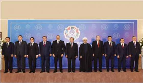 Joint Statement Of Eco Summit Held In Islamabad