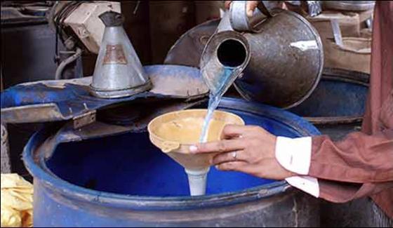 Kerosene Oil Price Hike In Karachi