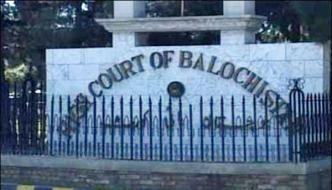 Bail Request Of Former Minister Of Balochistan Abolished