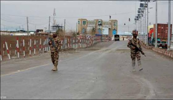 Chaman And Torkham Border Closed