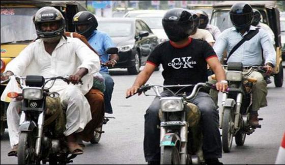 Quetta Deadlines To Motorcycle Helmets Ends