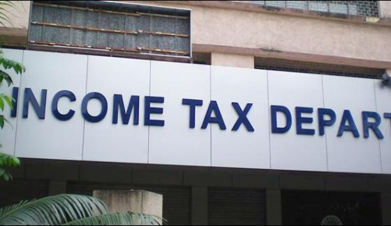 Names Of 29 Big Tax Defaulters Has Been Appeared In Ads In India