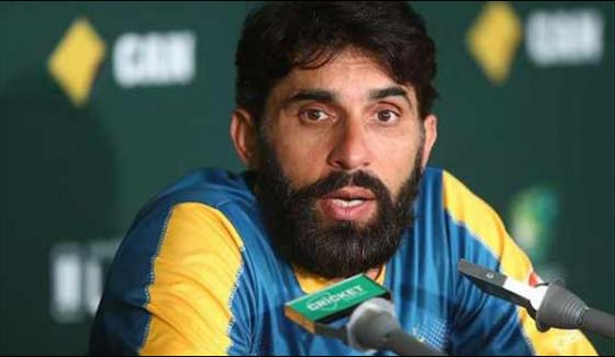 Misbah Demands Life Ban On Players Involved In Spot Fixing