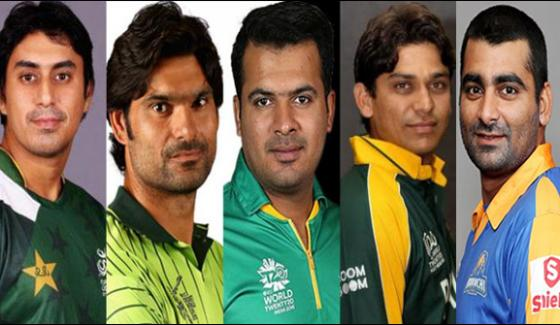 Spot Fixing Case 5 Players Names To Be Put On Ecl