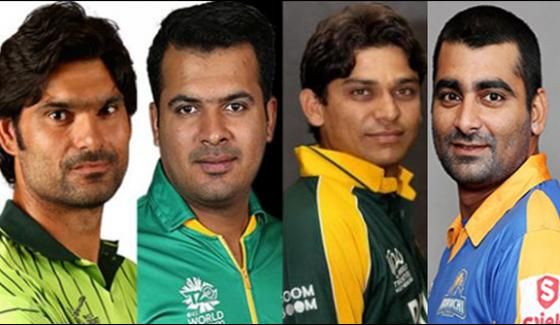 Fia Issues Summoned For Suspended Players In Spot Fixing Case