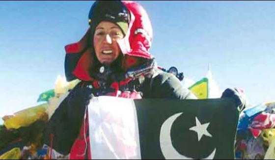 Seven Pakistani Women Mountaineer Will Cross 7 Thousand Meters Peak
