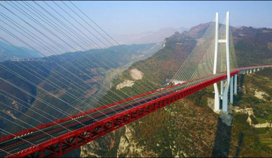 World Highest Bridge In China