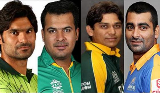 Five Cricketers Name Puts In Ecl