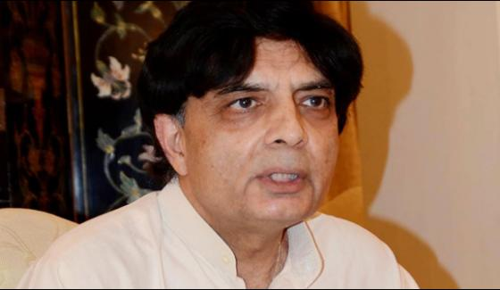 Rented Building Will Not Take For Nadra Offices Chaudhry Nisar Ali Khan