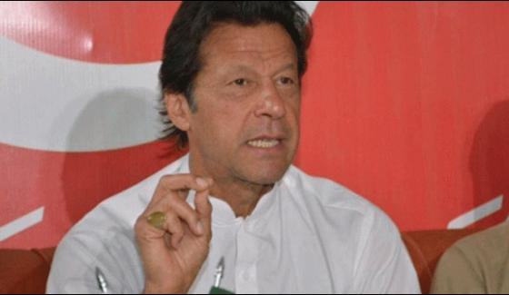 Imran Khan Wrote Letter To Chief Justice