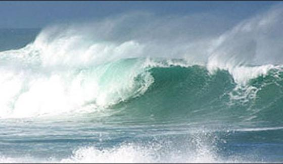 Tsunami Wave Hits Southern Iran One Kills