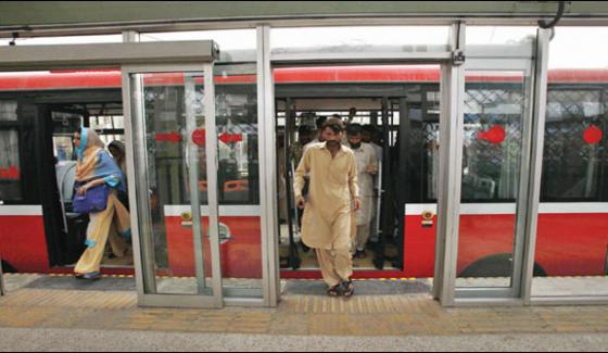 Bus Service Starts To Depart Passengers To Metro Stations In Lahore