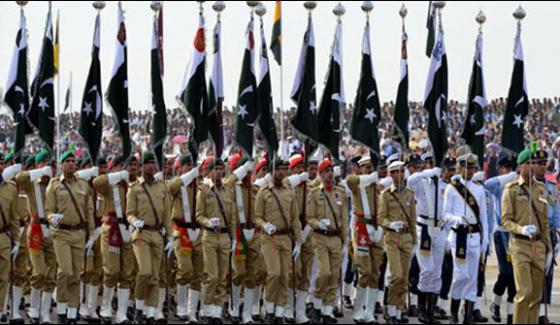 Full Dress Rehearsal Of Pakistan Day Parade In Islamabad Today