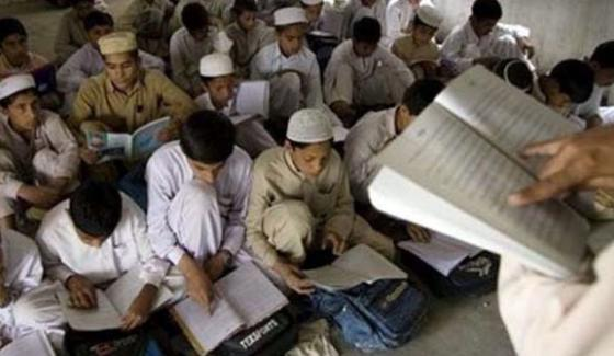 Madaris Registration Complete In Sindh And Punjab