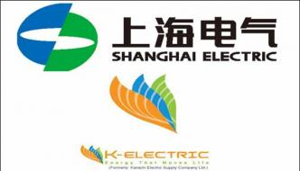 Pact Between K Electric And Shanghai Electric Likely To Be In The Doldrums