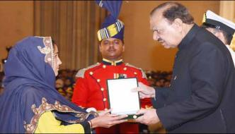 Civil Awards Conferred Ceremony Held In Presidents House Islamabad