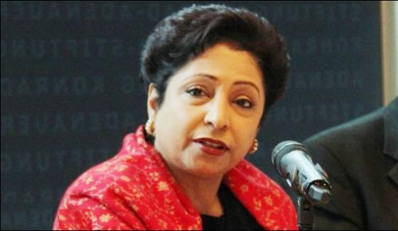 Pakistan Day Eveny Held In New York