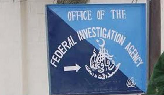 Fake Noc Issuance Police Officers Of Interior Ministry Arrested
