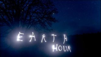 Earth Hour 2017 Today At 830 Pm To 930 Pm On 25 March