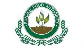 Punjab Food Authority Issued Warning For Tea Whiteners Makers
