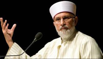 Tahir Ul Qadri In Hospitalized In Toronto