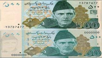 Five Hundred Rupees Note Of With National Flag Is Original One State Bank