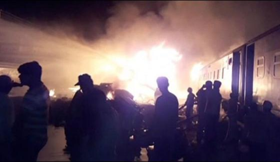 Shalimar Train And Oil Tanker Collision Near Sheikhupura Leaves 2 Dead With 10 Injured