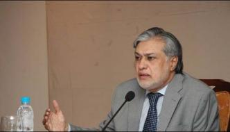 Ecc Steel Decided To Give Salaries Of December To Employees