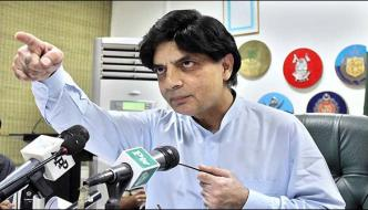 Foreigner Caught Without Visas In Past Chuadhry Nisar Ali Khan