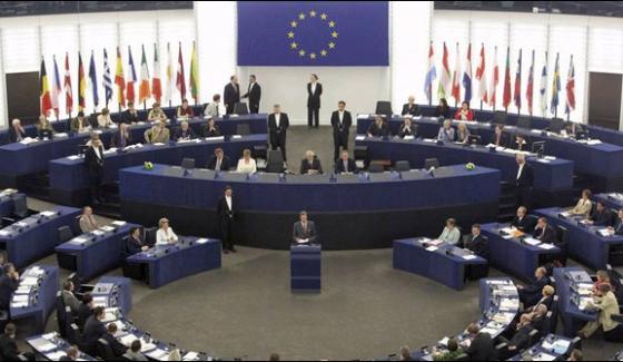 European Parliament Deligation Come To Pakistan On 18 April