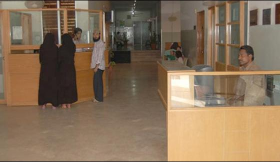 Doctors Free Hospital And Trauma Center In Quetta