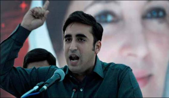 We Cannot Leave Public At The Mercy Of Government Policies Bilawal Bhutto