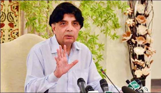 Local Representatives Should Help Resolve Issues Chaudhary Nisar