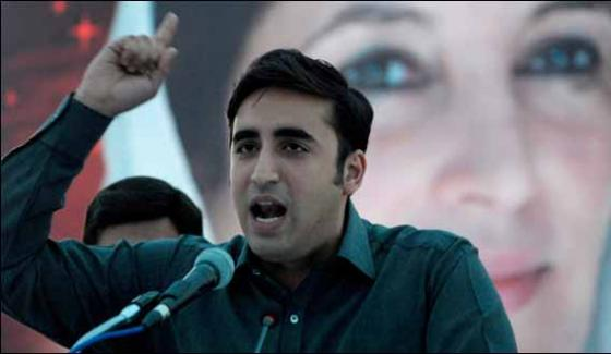 Campaigns Of Billion Of Rupees Started To Show Fake Projects Bilawal