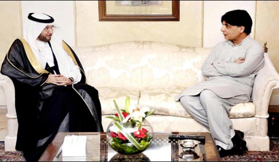 Secretary General Oic Meets Chaudhry Nisar Ali Khan